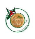 rgb_logo_greek coffee day_2016-01