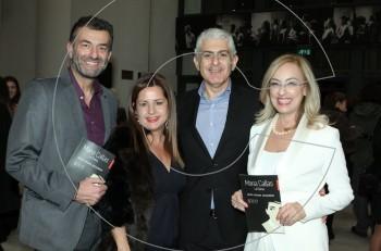 Μαρία Κάλλας/La Divina- 40 χρόνια από το ταξίδι της: από το Μ.Α.Ζ.Ι. στο Μέγαρο Μουσικής Θεσσαλονίκης