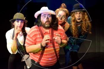 Το λουρί του Σωκράτη: Θεατρικό έργο συμμετοχής για παιδιά 5-15 ετών
