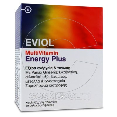 eviol-multivitamin-energy-plus-30caps