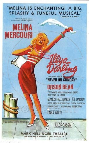 illya-darling-broadway-poster-1967