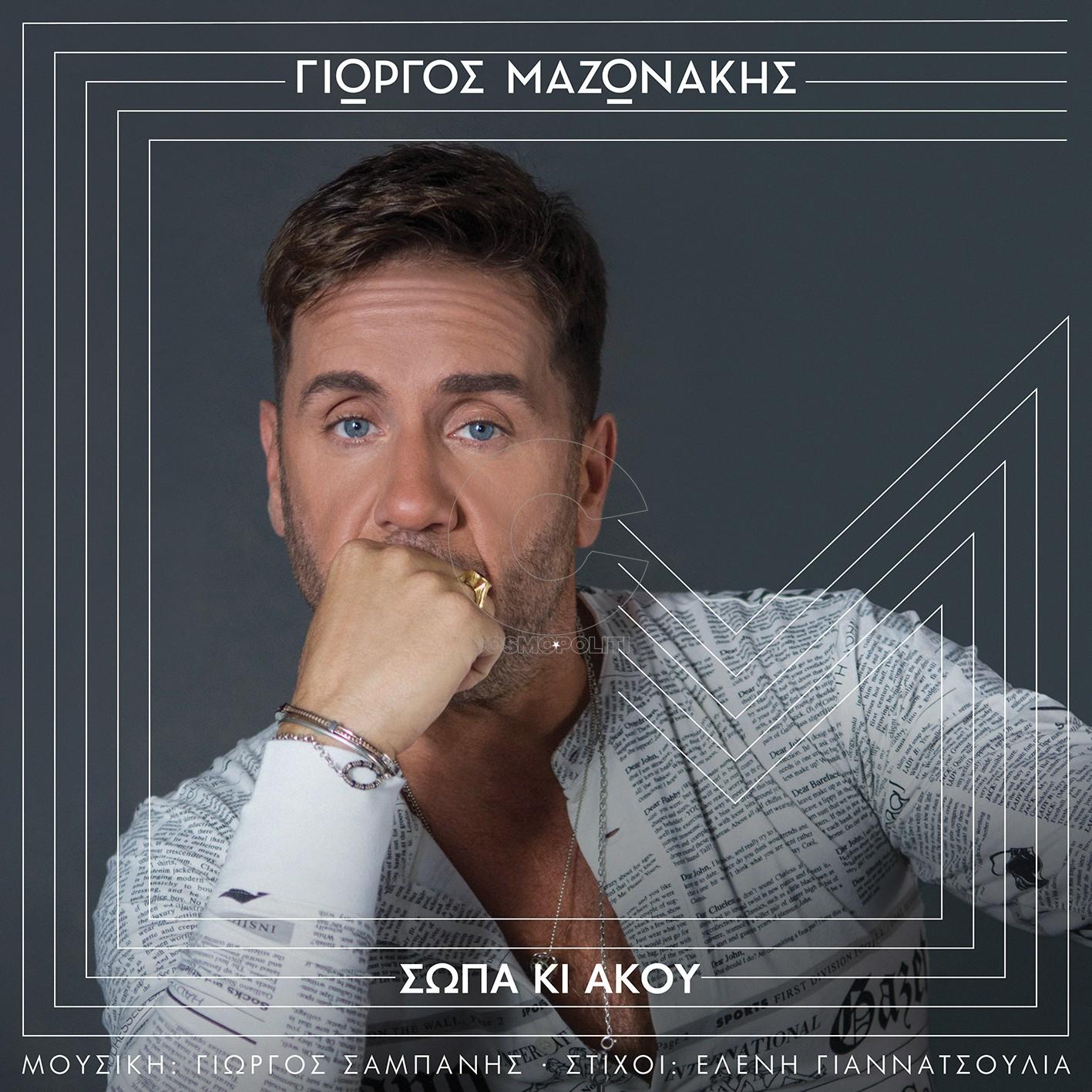 mazo_single_final