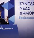 markoulakis-sto-sunedrio-nd-pisteuw-ston-kuriako-mitsotaki.w_hr