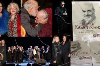"""Εκλεκτοί καλεσμένοι στην παρουσίαση/συναυλία για το βιβλίο του Γιώργου Λιάνη """"Στέλιος Καζαντζίδης: Η φωνή, η ψυχή, η ζωή του"""""""