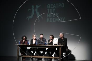 Παρουσίαση της επετειακής έκδοσης «20 χρόνια Θέατρο του Νέου Κόσμου – 1997-2017»