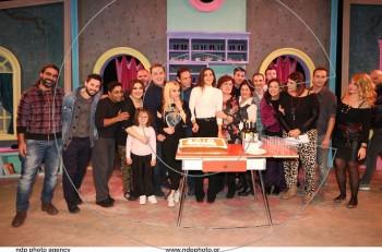 Δουλειές με φούντες: Κοπή πίτας για το 2018 στη Θεατρική Σκηνή Ζωή Λάσκαρη