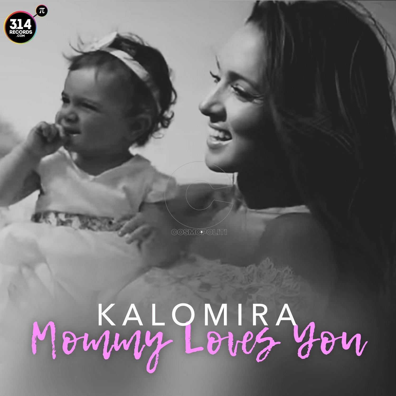 kalomira_mommy loves you