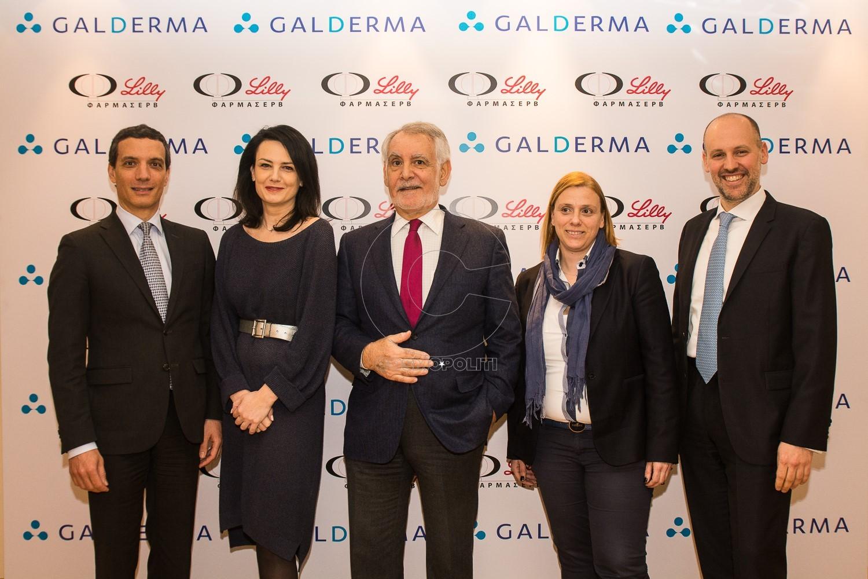 ΦΑΡΜΑΣΕΡΒ ΛΙΛΛΥ_Συνέντευξη Τύπου για τη στρατηγική συνεργασία με την ηγετική εταιρεία στον τομέα της δερματολογίας GALDERMA (1)