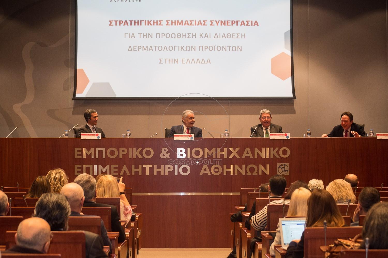 ΦΑΡΜΑΣΕΡΒ ΛΙΛΛΥ_Συνέντευξη Τύπου για τη στρατηγική συνεργασία με την ηγετική εταιρεία στον τομέα της δερματολογίας GALDERMA (2)