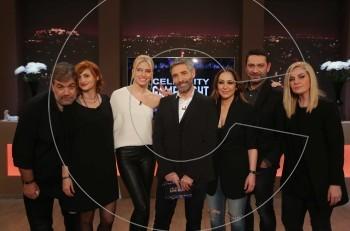 Σαββατόβραδο με Celebrity Game Night: ποιοι θα παίξουν στην πρώτη εκπομπή