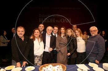 """Koπή πίτας για την παράσταση """"Στέλιος Καζαντζίδης-Η ζωή του όλη"""""""