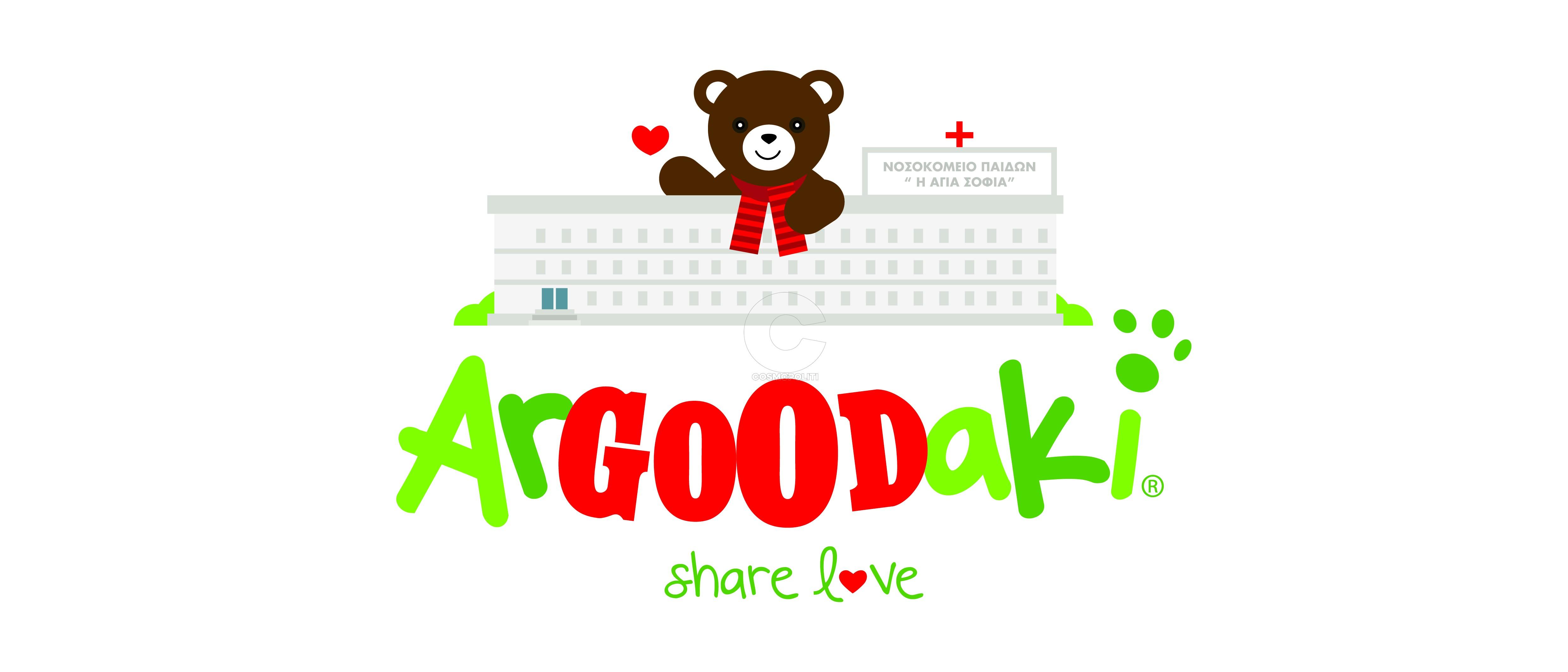 Argoodaki visual