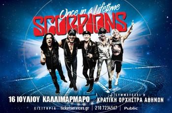Oι Scorpions στο Καλλιμάρμαρο για μια μεγάλη ροκ βραδιά που θα μείνει στην ιστορία!