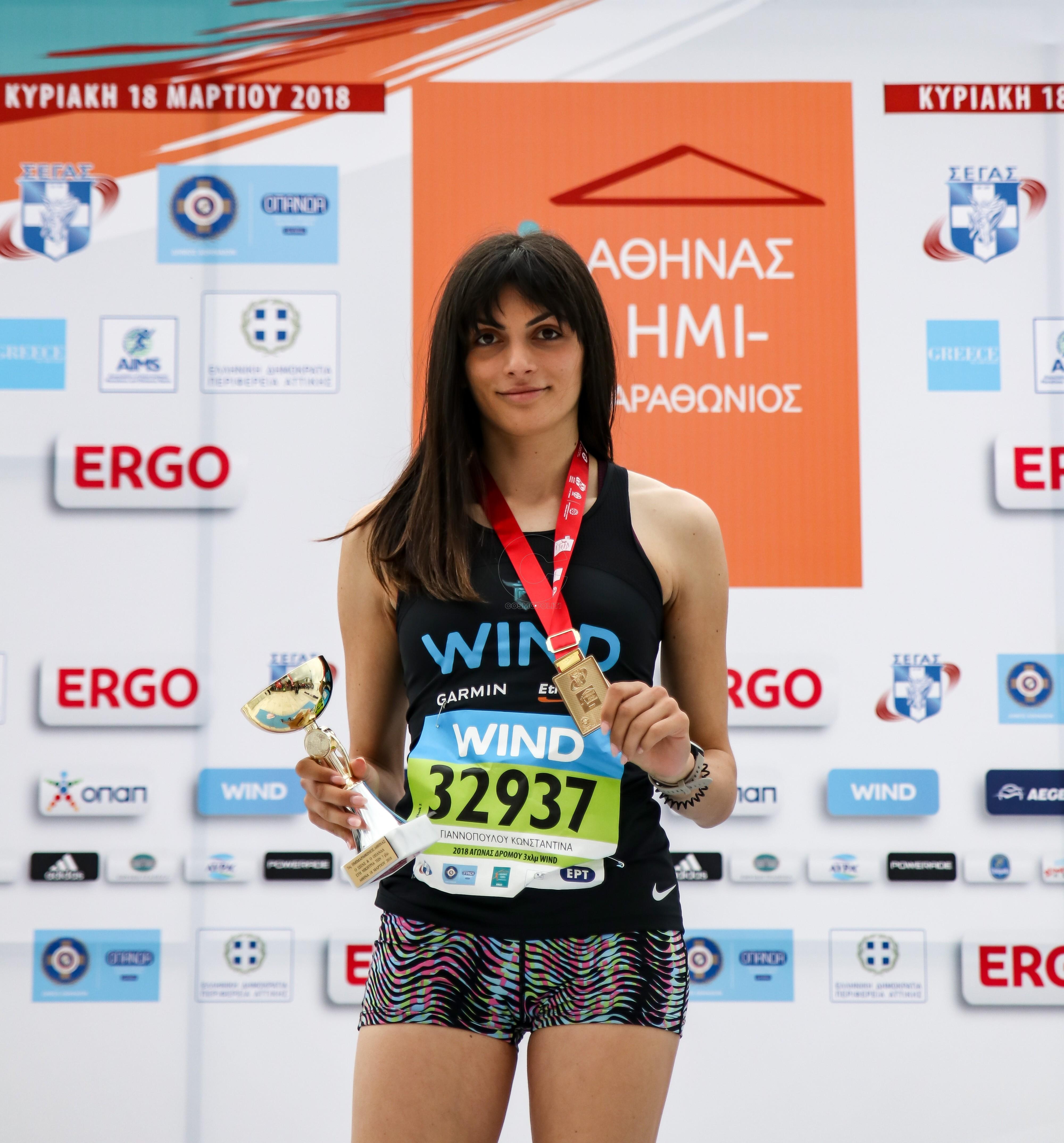 Κωνσταντίνα Γιαννοπούλου