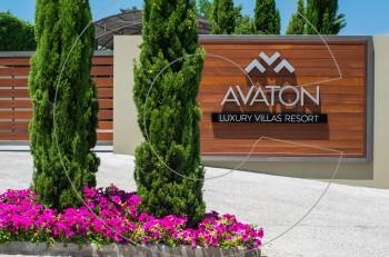 Το Avaton Luxury Villas Resort στη Χαλκιδική θα φιλοξενήσει τους αστέρες του Hollywood