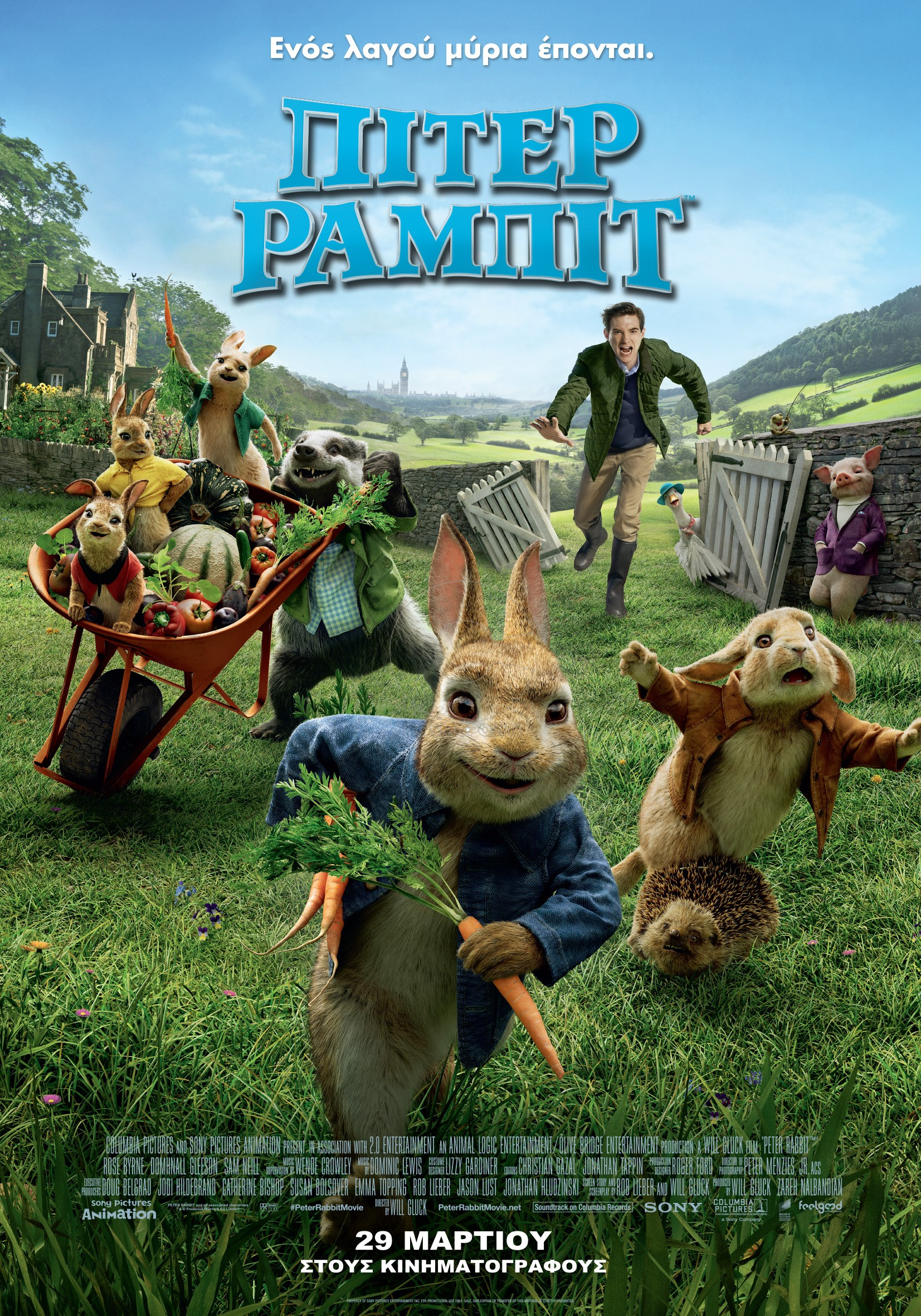 PETER_RABBIT_35x50cm_120dpi__with_RD_forWeb