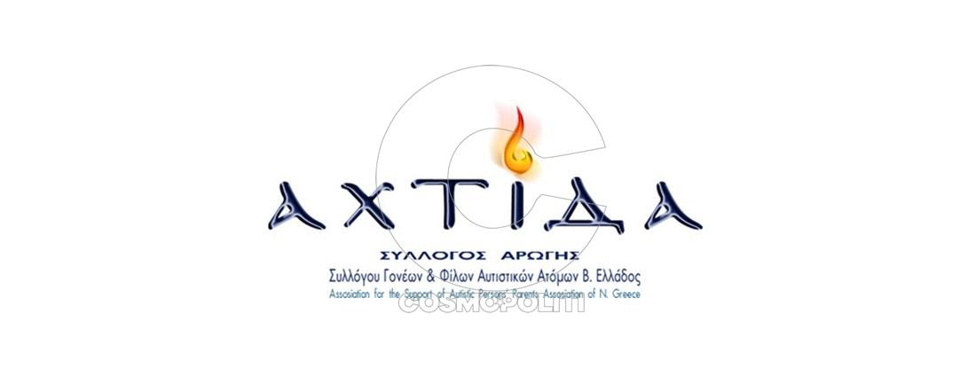 axtida