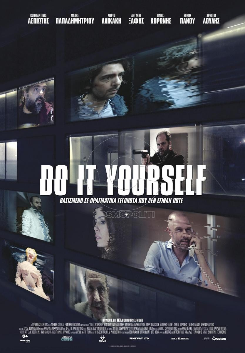 do_it_yourself_poster-page-001_0