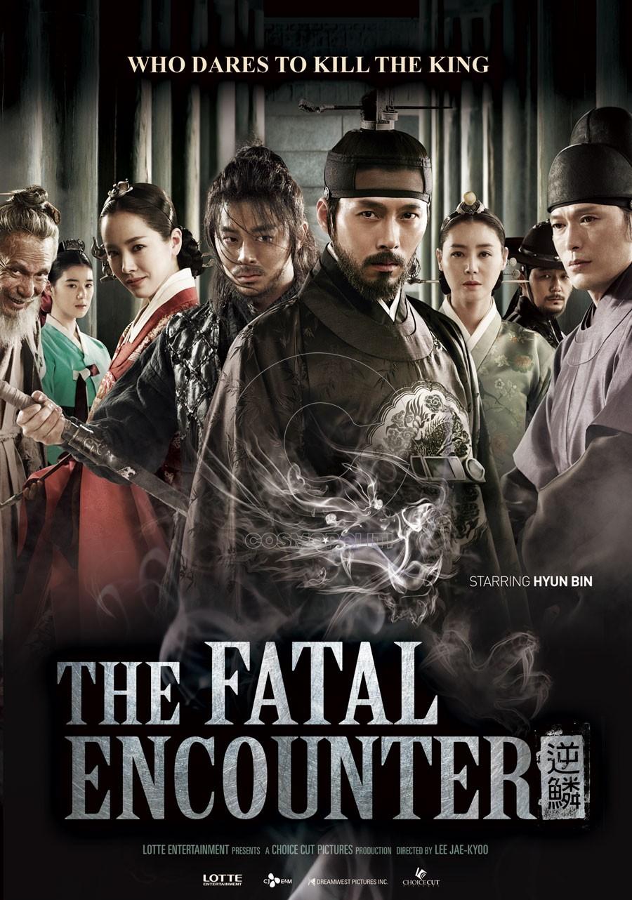 fatal-encounter