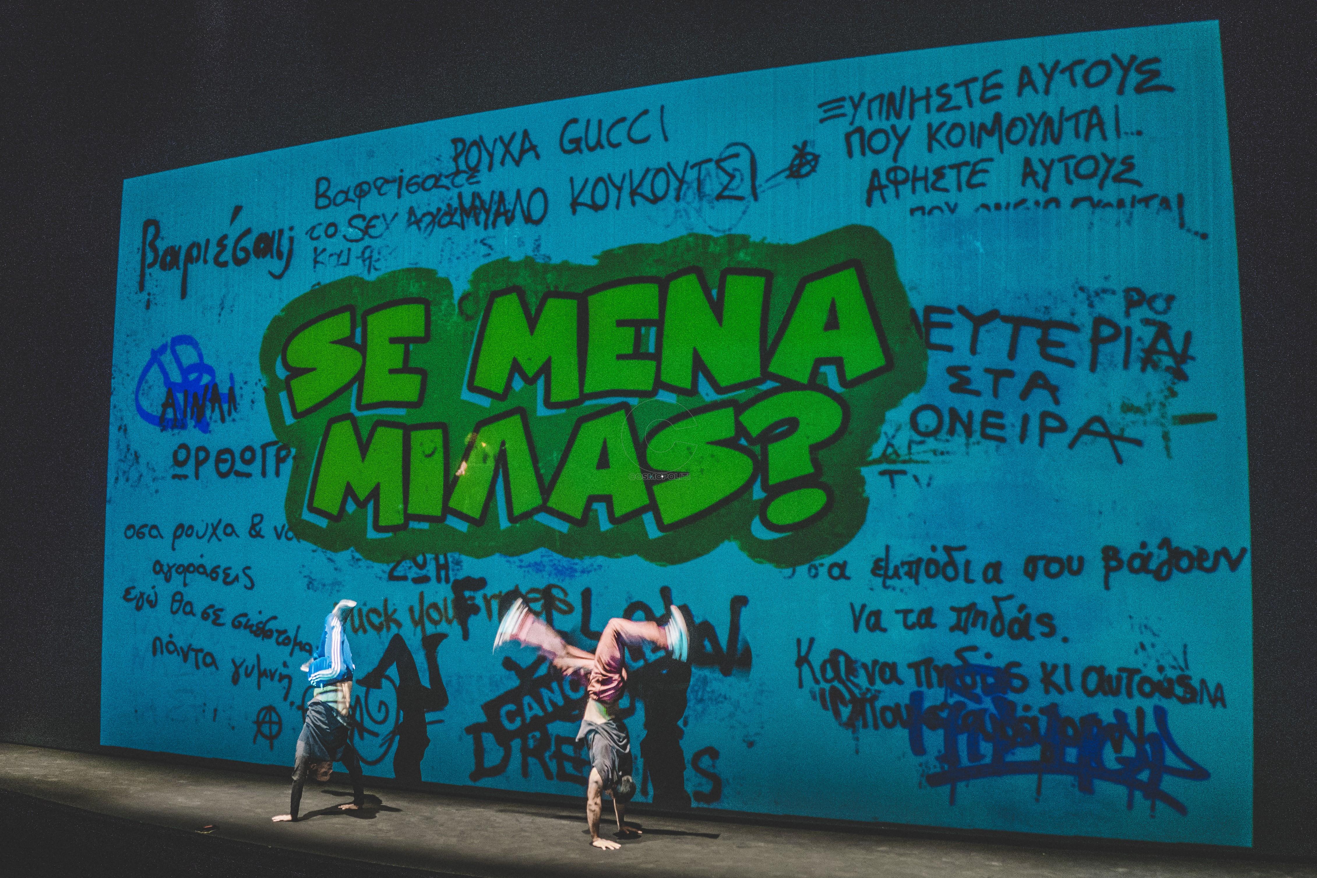 PHOTO_SE_MENA_MILAS