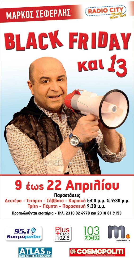 afisa-xorigoi2
