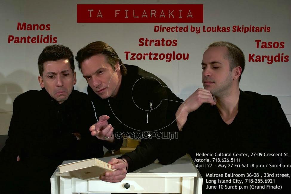 ta_filarakia1
