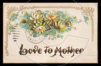 Μάνα-Μητέρα-Μαμά είναι μόνο μία!