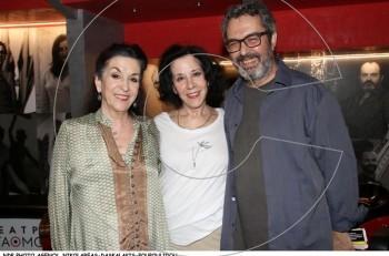 Ο Ουρανός και…Το Παντελόνι του: επίσημη πρεμιέρα στο θέατρο Σταθμός