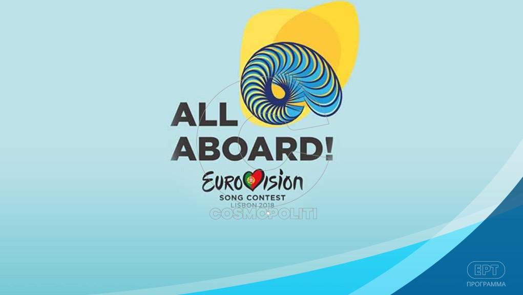 EUROVISION2018_1021