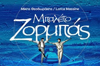 «Μπαλέτο Ζορμπάς» των Μίκη Θεοδωράκη και Lorca Massine έρχεται στο Καλλιμάρμαρο