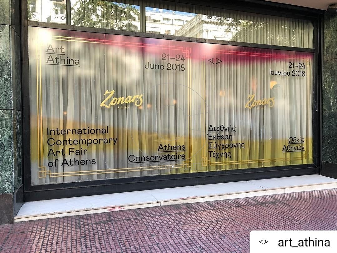 Zonars storefront window gets a vibrant splash of colour for Art Athina 2018