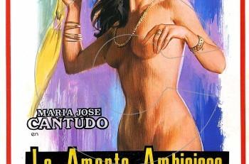 """Αποκάλυψη: ποια διάσημη Ελληνίδα ηθοποιός """"δανείζει"""" τη φωνή της στην ερωτική ταινία """"Η ερωμένη"""" το 1981;"""