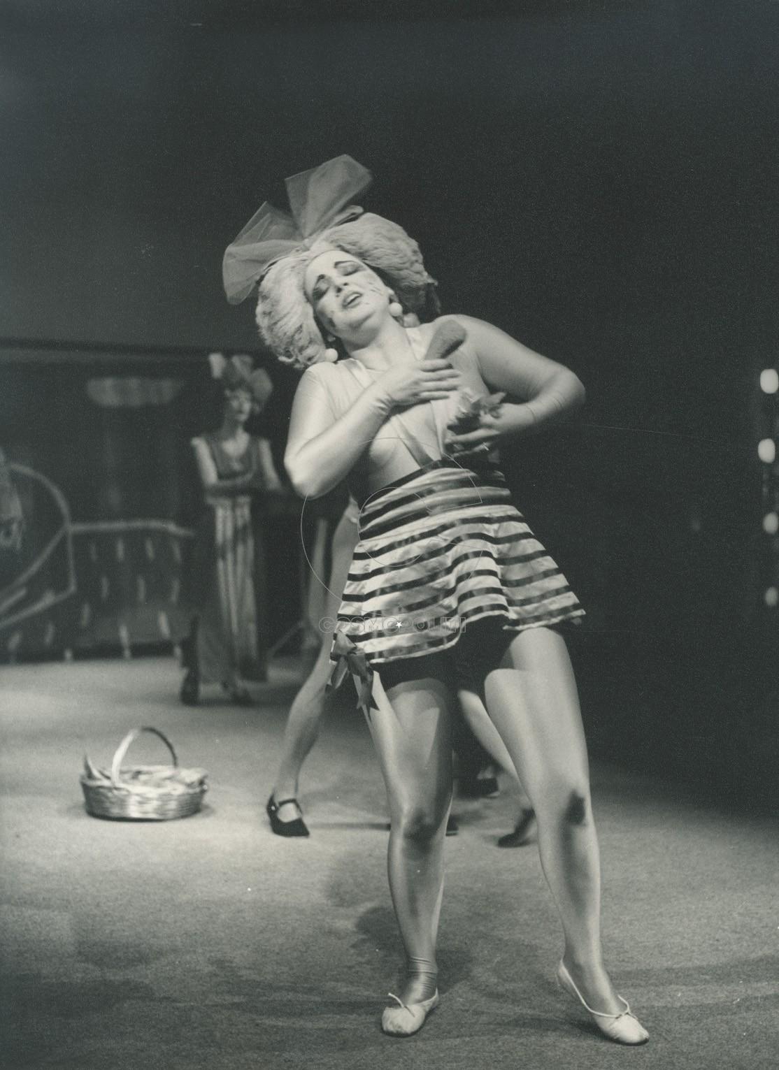 μασκες 1979