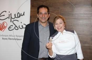 """Η Ντίνα Νικολάου μαγείρεψε για το """"Είμαι εδώ"""" στη Θεσσαλονίκη"""