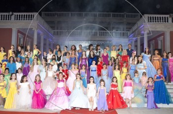 "Princess Ball: Παραμυθένια εκδήλωση από το Catwalk για τα παιδιά του ""ΕΛΠΙΔΑ"""