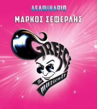GREECE_MUCICULT