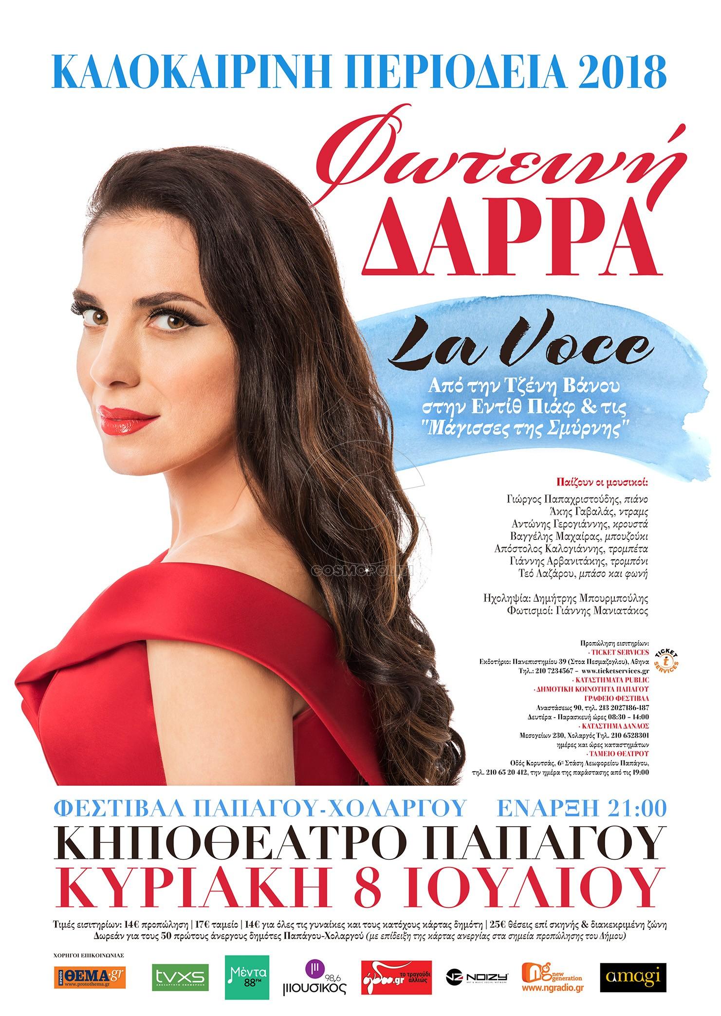 Poster_Darra_web