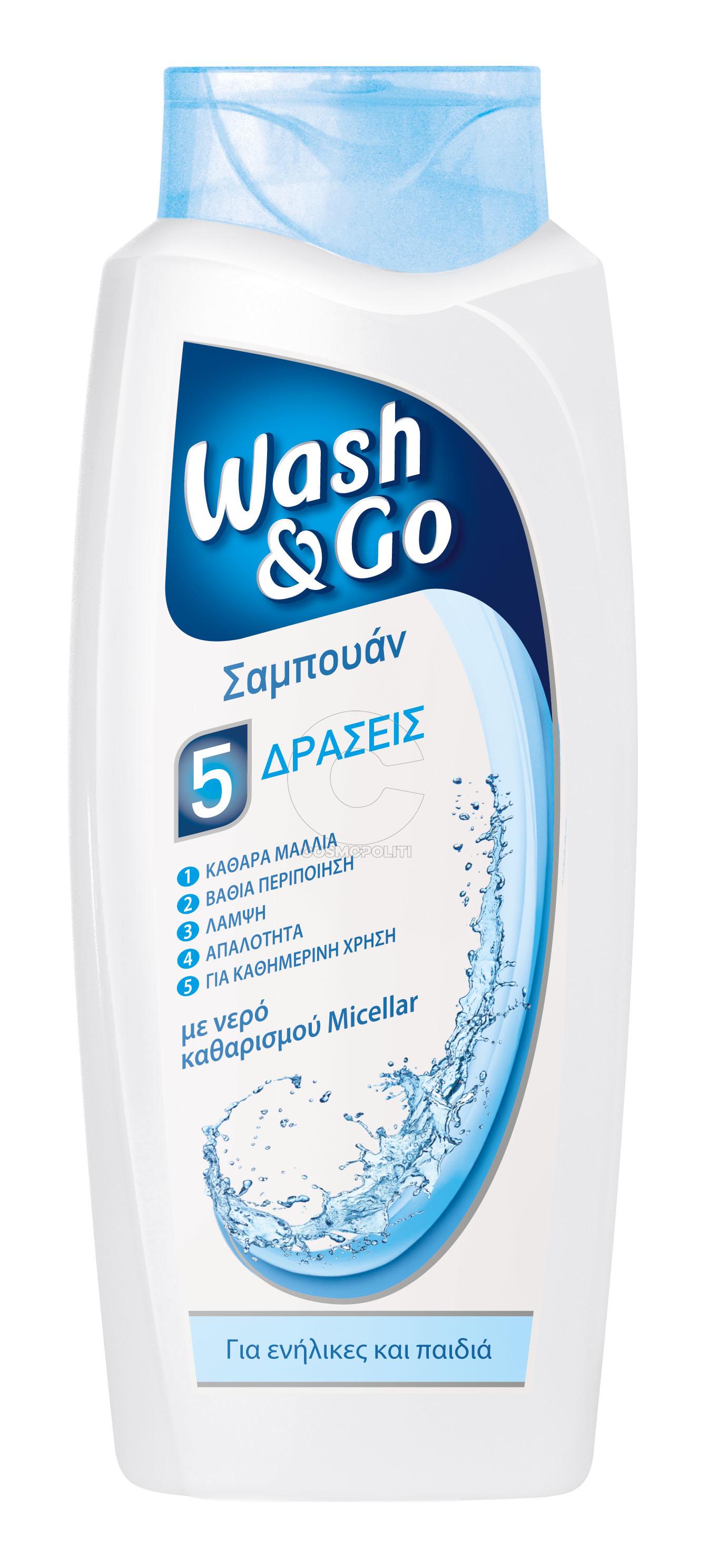 Wash_GoMicellarWatershampoo700gr