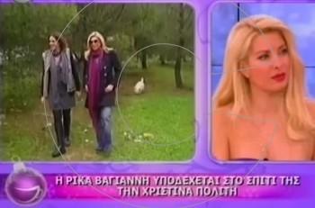 """Ρίκα Βαγιάνη: """"Ντρέπομαι που το λέω, είναι πολύ μελό.."""" – Η συνέντευξη που έδωσε στην Χριστίνα Πολίτη το 2011"""