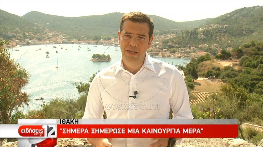20180821-tsipras12-1021x580-1021x570