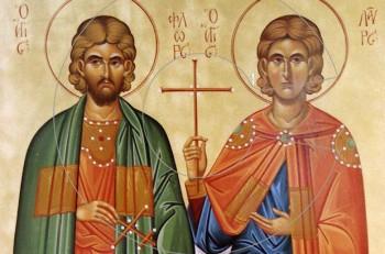 Άγιοι Φλώρος και Λαύρος: τα δίδυμα αδέλφια που προστατεύουν τα πηγάδια