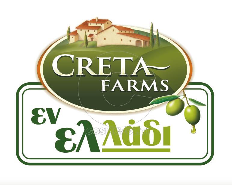 LOGO CRETA FARMS Εν Ελλάδι