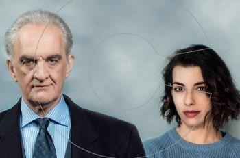 """Ο """"Φεγγίτης"""" για δεύτερη χρονιά στο θέατρο Εμπορικόν"""