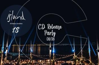 """Έρχεται το καλοκαιρινό πάρτι για τη μουσική συλλογή """"Island 18"""""""