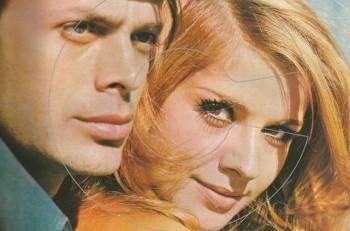 Αύγουστος '70 με την Βέρα Κρούσκα και τον Χρήστο Πολίτη
