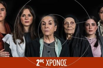 """""""Γυναίκες του Παπαδιαμάντη"""" με την Νένα Μεντή για δεύτερη χρονιά"""