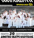 ΗΛΙΟΥΠΟΛΗ_ΕΚΚΛΗΣΙΑΖΟΥΣΕΣ_INTERNET&FB_KTX_10χ15cm