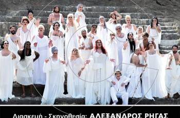 """Οι """"Εκκλησιάζουσες"""" στο Δημοτικό Θέατρο Ηλιούπολης """"Δημήτρης Κιντής"""""""