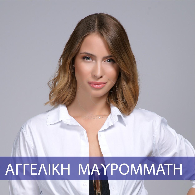 02 ΜΑΥΡΟΜΜΑΤΗ ΑΓΓΕΛΙΚΗ