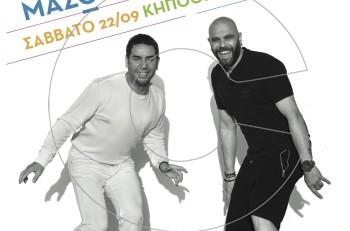 Γιώργος Μαζωνάκης & Stavento: summer tour με στάση στη Λάρισα και το Βόλο